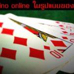 new_casinoonline